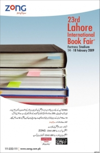 Lahore International Book Fair 2009