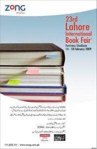 Lahore International Book Fair 2009